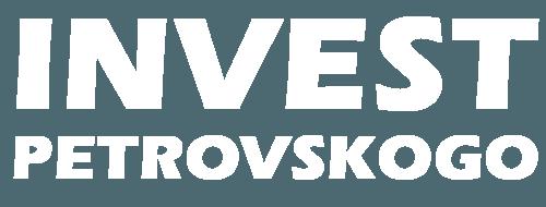 Инвест Петровского
